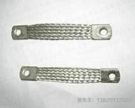 软铜编织线